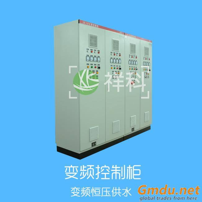 Automatic frequency control box