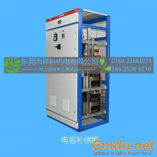 Low-Voltage capacitance compensation cabinet