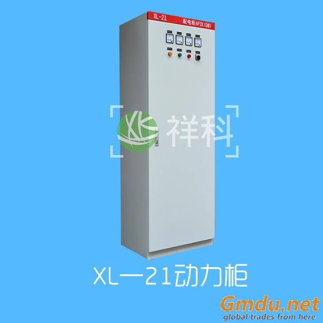 Electric power distribution cabinet