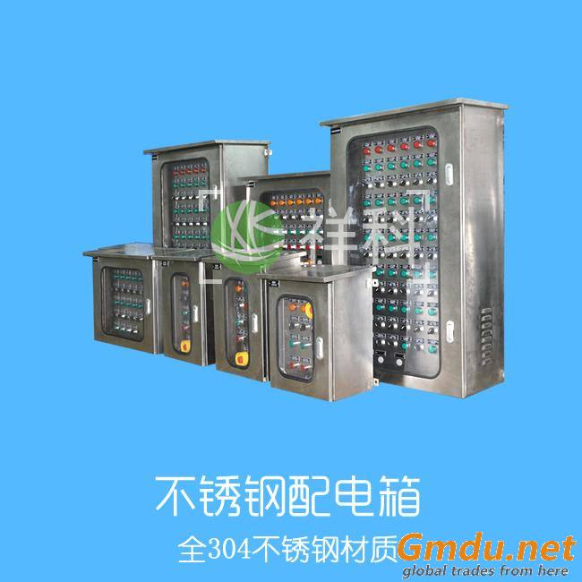 SUS with coating Control cabinet