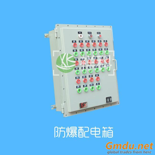 Explosion-proof distribution cabinet.