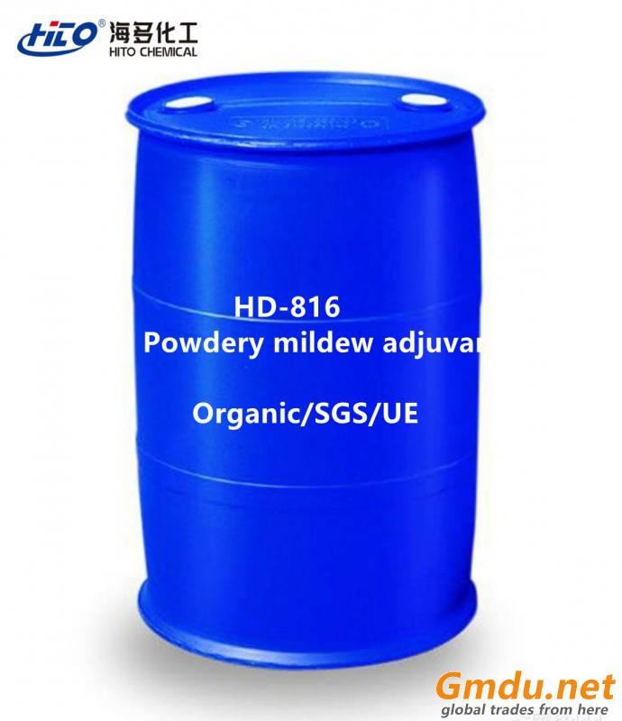 HD-816 Powdery mildew adjuvant