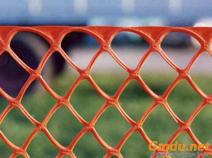 Smooth-Top Diamond Safety Fence