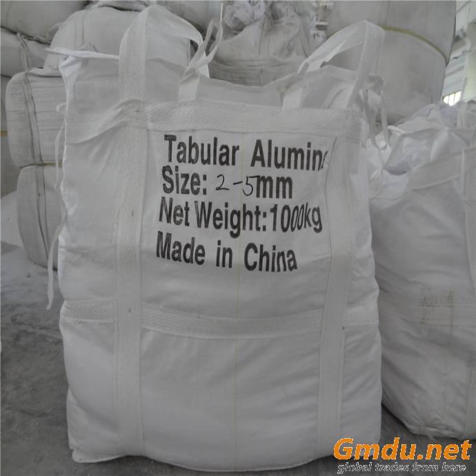 refractory materials white tabular alumina 0-1MM 1-3MM 3-5MM 5-8MM lump and fine powder