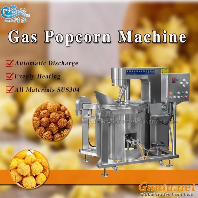 Longze Machine American Ball Shape Popcorn Machine