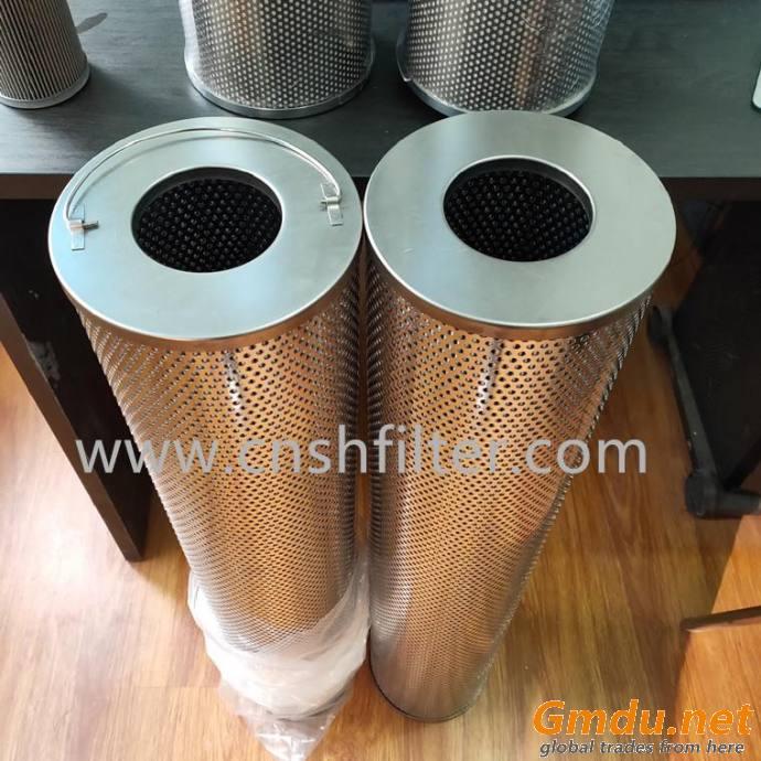Gas turbine fine filter HQ25.300.16Z