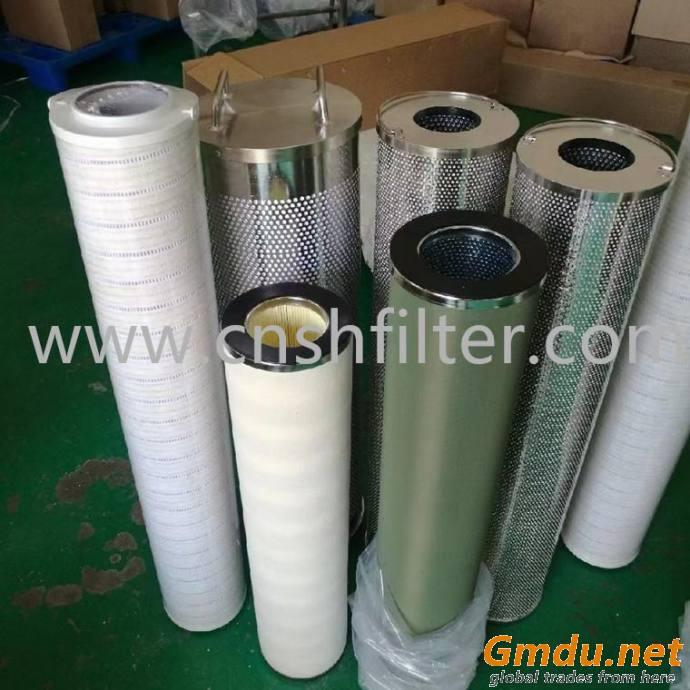 Gas Turbine Filter Element HC0653FAG39Z