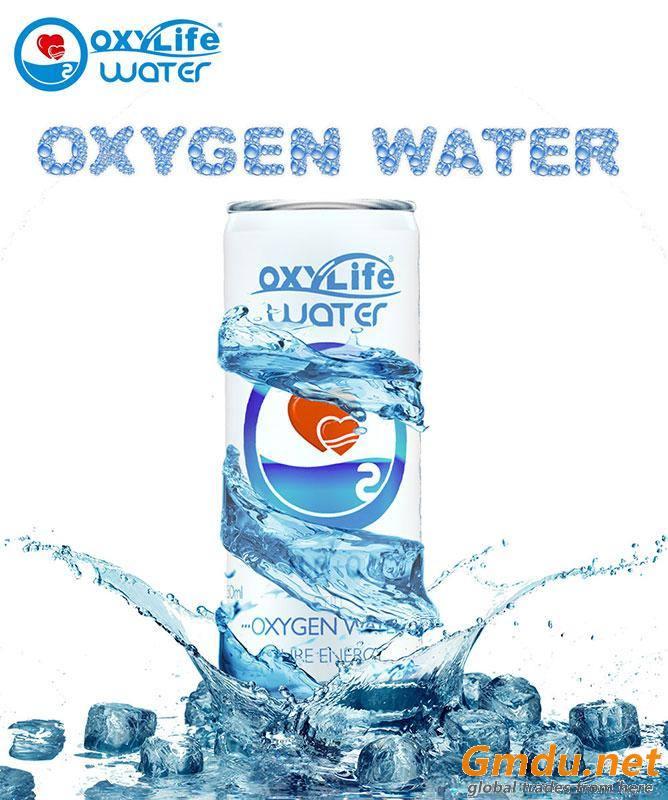 Oxylife Water oxygenated drinking water - kyslikova voda