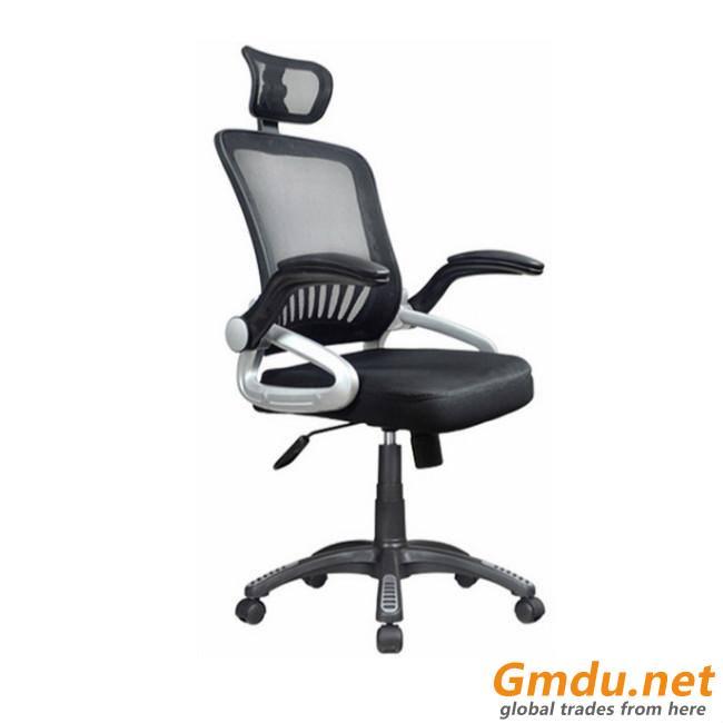 swivel ergonomic mesh office chair