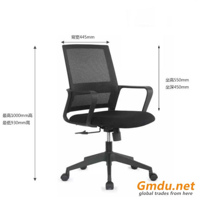 Office mesh chair with lifting armrests