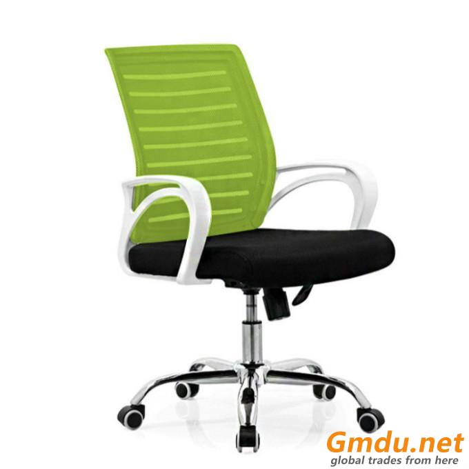 Color customizable office chair