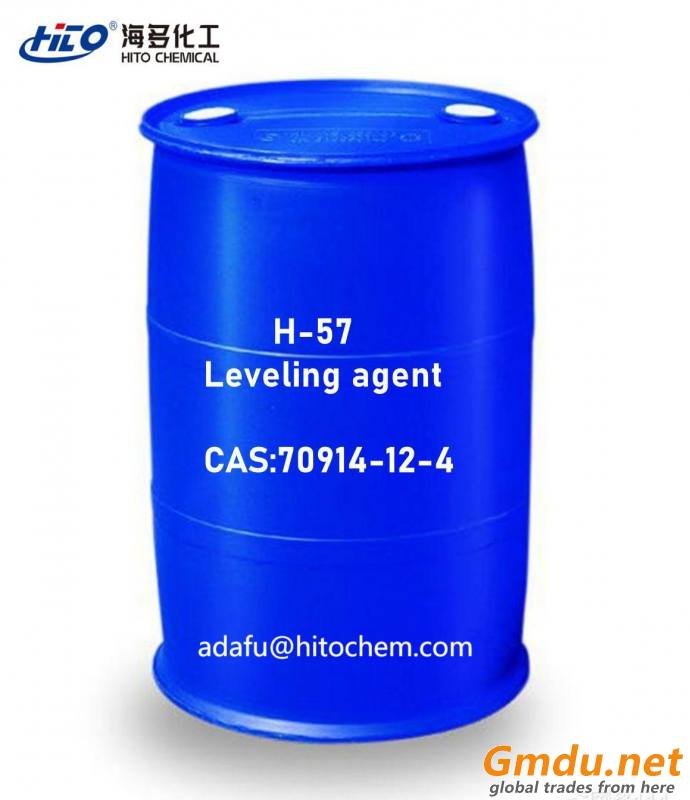 H-57 Leveling agent