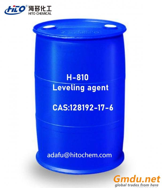 H-193 Water soluble silicone oil