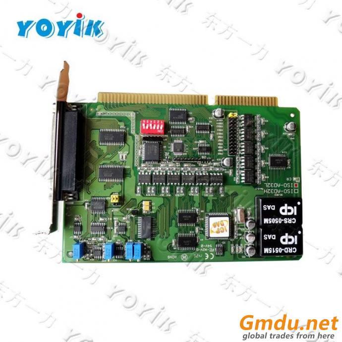 YOYIK supplies Position Sensor of Blade MK4-A-B-800-N