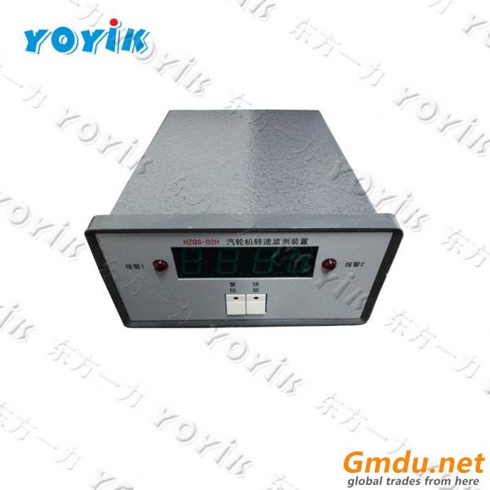 YOYIK supplies Rotation Speed Monitor HZQS-02H