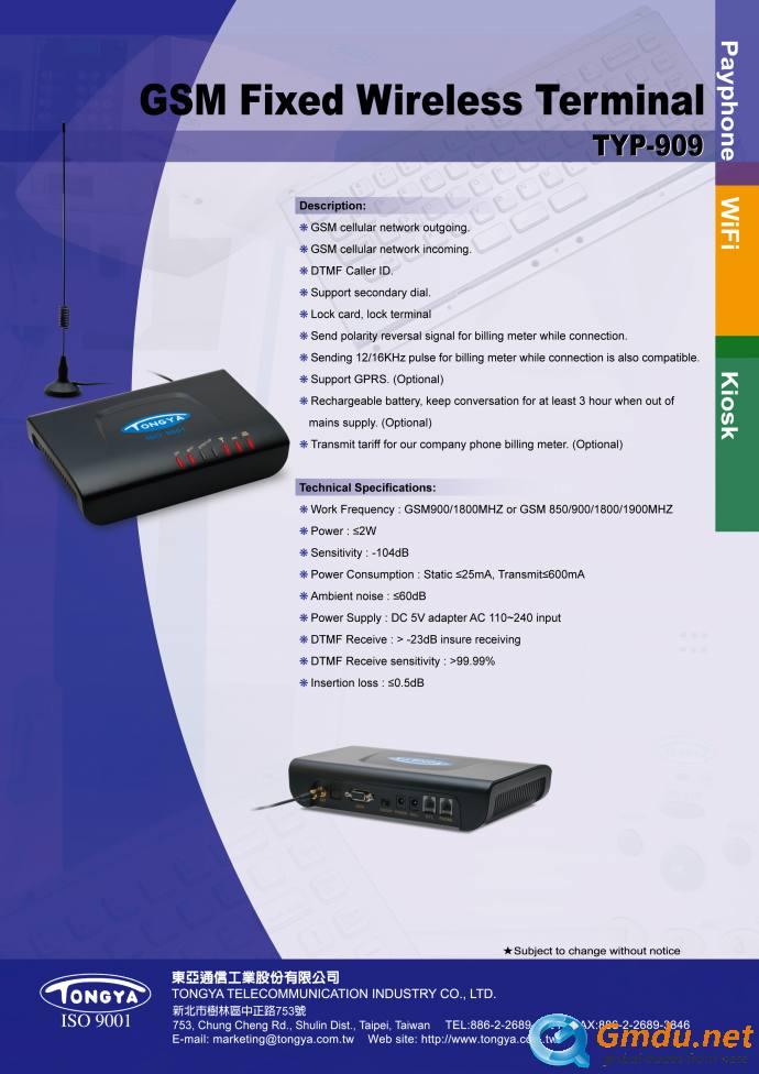 GSM Fixed Wireless Terminal, TYP-909