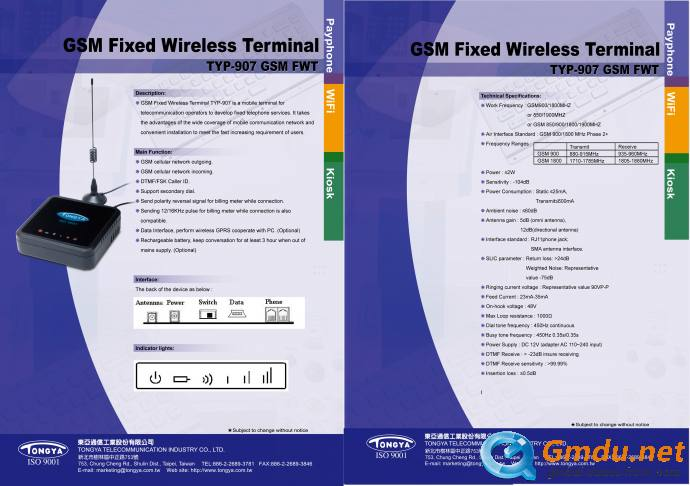 GSM Fixed Wireless Terminal, TYP-907
