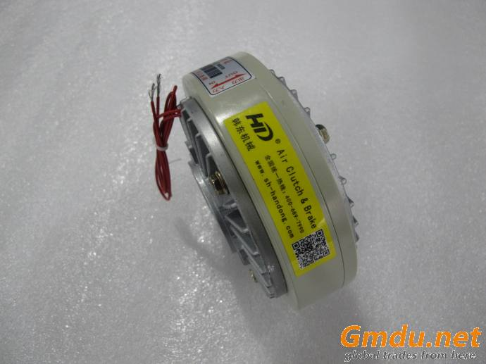 Equal ZKG thin model magnetic powder brake
