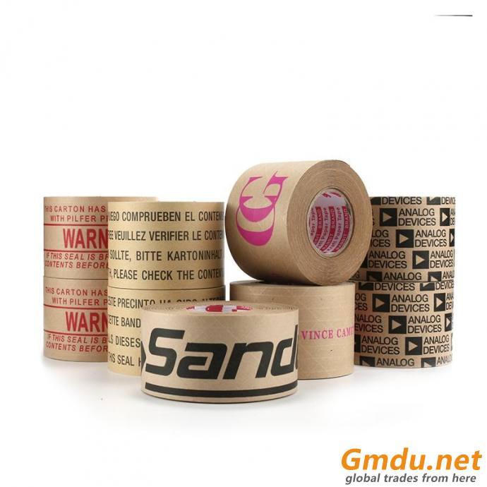 Customized Logo Printed Gummed Paper Tape