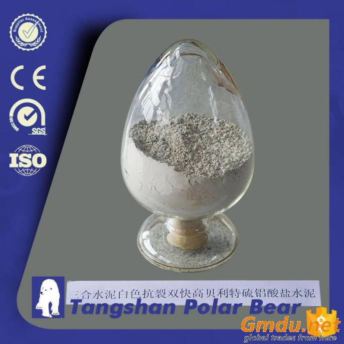 Crack resistance fast setting rapid hardening sulpho aluminate cement
