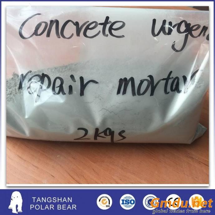 rapid hardening urgent repair cement 42.5mpa