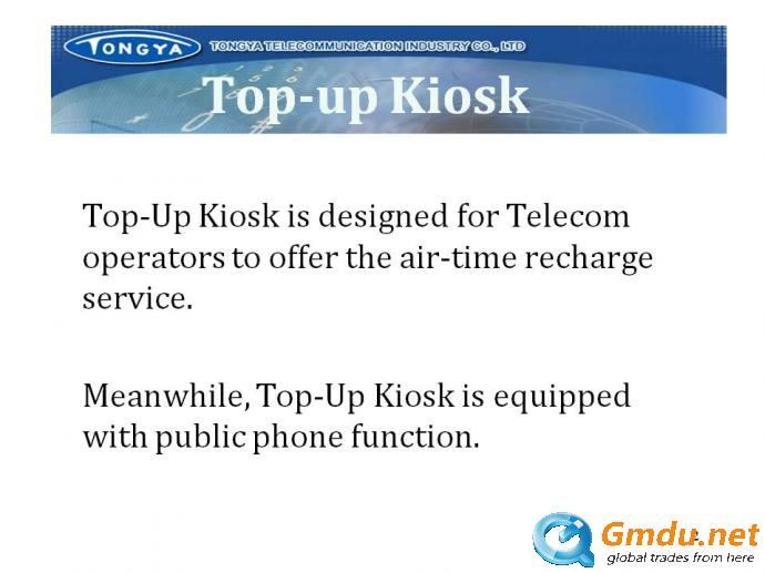 Top-up Kiosk