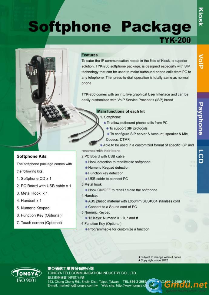 Softphone Package, TYK-200