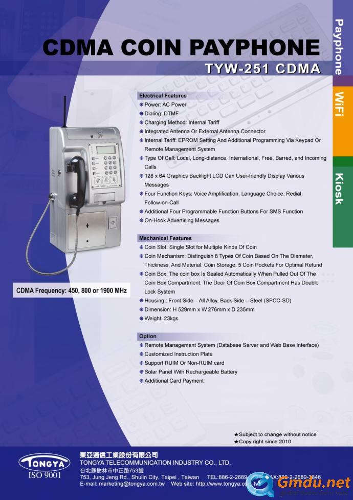CDMA COIN PAYPHONE, TYW-251 CDMA