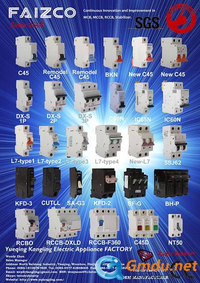 GE mcb GE mini circuit breaker MEM