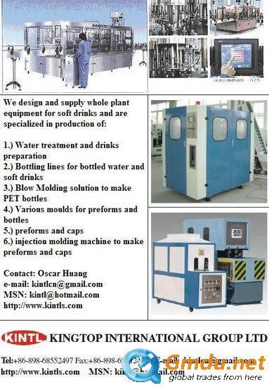 Automatic PET bottle blow molding machine, 2 cavities